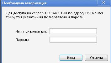 Dsl 2640u инструкция